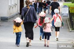 Виды города. Курган, многодетная семья, семья, дети, многодетная мать