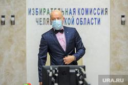 Заседание Избирательной комиссии по результатам выборов депутатов Законодательного Собрания. Челябинск, обертас сергей