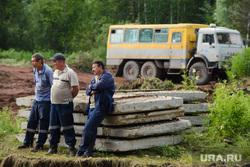 Последствия аварии на русле реки Калья. Североуральск, вахтовики, рабочие