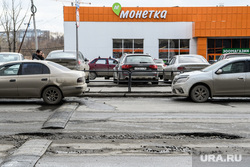 Разбитые дороги. Екатеринбург, улица тверитина, супермаркет монетка