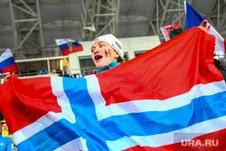 Гонка чемпионов. Биатлон. Тюмень, болельщики, флаг норвегии