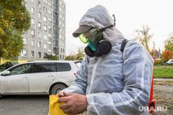 Дезинфекция от коронавируса. Челябинск, дезинфекция, средства защиты