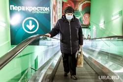 Масочный режим во вторую волну коронавируса. Тюмень, покупатель, пенсионерка, покупатели, магазин, женщина в маске