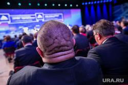 V Международный арктический форум в конгрессно-выставочном центре «Экспофорум». Санкт-Петербург, депутат, чиновник, бизнесмен, затылок