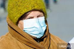 Масочный режим. Челябинск, пенсионер, сиз, маска медицинская