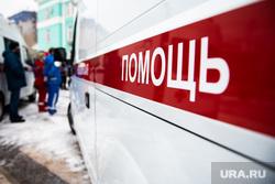 Медицинский центр для пациентов с инфекционными заболеваниями. Свердловская область, Краснотурьинск , неотложка, медицина, здравоохранение, скорая помощь, медицинская помощь, неотложная помощь, машина скорой помощи, машина скорой медицинской помощи