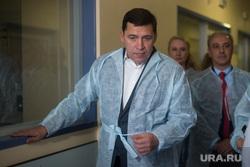 Визит губернатора СО и Чулпан Хаматовой в ОДКБ №1. Екатеринбург, куйвашев евгений