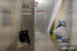 Дезинфекция красной зоны Госпиталя ветеранов войн. Екатеринбург, больничный коридор, защитный костюм, больница, противовирусные средства, covid19, коронавирус, coronavirus, красная зона