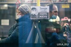 Город во время пандемии. Тюмень, автобус, люди в масках, пассажиры, пассажиры автобуса