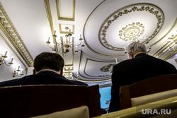 Заседание областной думы. Курган , депутат, совещание, чиновник, зал правительства, заседание
