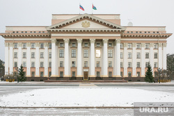 Снежный город. Тюмень, снег, зима, правительство тюменской области, тюмень