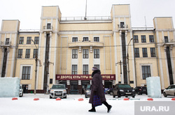 Серовский театр драмы имени А.П. Чехова. Серов