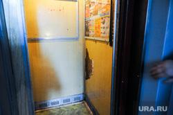 Дом по улице Карла Маркса 164 в Магнитогорске, где год назад произошел взрыв. Магнитогорск. Челябинская область, лифт, карла маркса 164