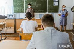 Первый день ЕГЭ. Челябинск, егэ, класс, экзамен, тест, география, школа45