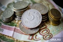 Клипарт. Деньги, валюта. Челябинск, зарплата, мелочь, монеты, бюджет, доходы, финансы, пенсия, банкноты, деньги, рубли, накопления, сбережения, средства
