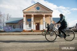Поездка в Махнево, деревня, велосипедист, дом культуры махнево, сельская местность