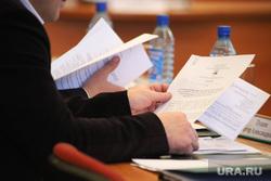 Заседание городской думы. Курган, документы к совещанию, деловые бумаги