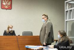 Уткин в суде, декабрь 2020, Пермь, уткин юрий
