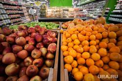 Открытие супермаркета «Перекресток». Екатеринбург, продуктовый магазин, фрукты, мандарины, яблоки