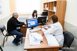Очереди по справкам на водительские права. Екатеринбург, прием у врача, прием у специалиста, областная наркологическая больница, онб, онд, областной наркологический диспансер