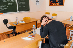 Первый день ЕГЭ. Челябинск, литература, егэ, экзамен, тест, волнение, школа45