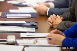 Заседание комитета  Курганской областной Думы по экономической политике. г. Курган , документы, руки в замок, руки на столе