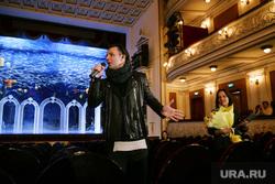 Теодор Курентзис представляет нового директора оперного театра. Пермь
