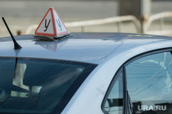 Визит Евгения Куйвашева в Нижний Тагил, машина, автомобилист, ученик, курсы вождения, водительские права, легковой автомобиль