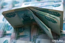 Клипарт по теме Деньги. Москва, пачка денег, банкноты, деньги, рубли, тысячные купюры