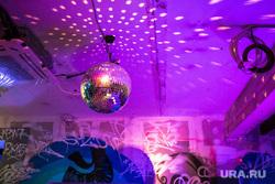Вечеринка Самиздата. (часть). Екатеринбург, дискотека, шар, вечеринка