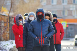 Город во время пандемии коронавирусной инфекции. Курган , зима, люди, масочный режим, пандемия коронавируса, очередь на ковид