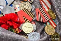 Вручене автомобилей ветеранам УДТК. Екатеринбург, памятная медаль, медаль за взятие берлина