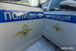 Клипарт. Магнитогорск, надпись, полиция, гибдд, автомобили