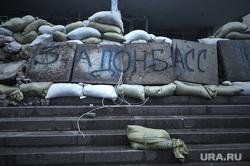 Последствия боевых действий в Мариуполе. Украина, баррикады, донбасс