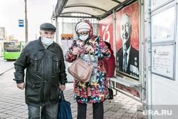 Люди в городе. Тюмень, остановка, автобусная остановка, люди в масках, пенсионеры