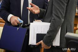 Собрание избранных депутатов областной думы. Курган, документы, чиновники, совещание, власть, депутаты