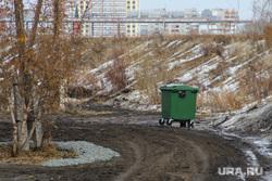 Виды города. Курган., мусор, мусорный бак, мусорный контейнер, грунтовая дорога, размытая дорога