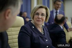 Заседание правительства. Пермь, кассина раиса