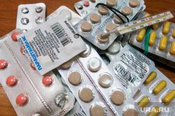 Клипарт. Лекарства, таблетки. Челябинск, таблетки, лекарства, грипп, лечение, болезнь, орви