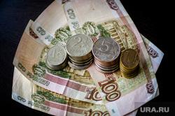 Клипарт. Деньги, валюта. Челябинск, зарплата, пенсия, мелочь, монеты, бюджет, доходы, финансы, банкноты, деньги, рубли, накопления, сбережения, средства