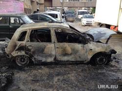 Сгоревшие машины на Шарташской. Екатеринбург, утиль, сгоревшая машина