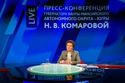 Пресс-конференция  Натальи Комаровой. Ханты-Мансийск , комарова наталья