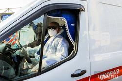 Последствия взрыва кислородной станции в госпитале на базе ГКБ№2. Челябинск, врачи, медики, доктор, противочумной костюм, защитные костюмы