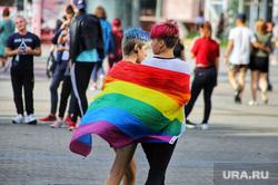 Разное. Курган, флаг лгбт, лгбт активисты, молодежь, радужный флаг