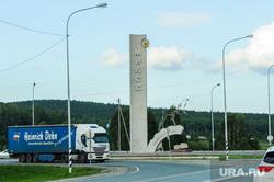 Автодорога М5. Челябинск, м5, автодорога, автотранспорт, трасса м5, стела миасс, поворот на миасс