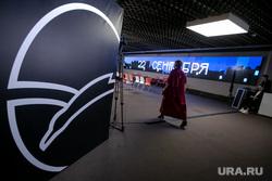 Пресс-конференция в МХАТ им. Горького, посвященная открытию 123-го сезона. Москва, мхат, мхат им горького