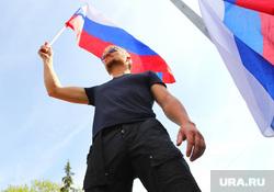 Митинг. Курган, митинг, триколор, флаг россии