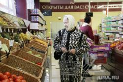 Клипарт по теме Продуктовый магазин. ЯНАО , продукты, пенсионерка, супермаркет, гастроном, бабушка