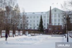 Адресники. Ханты-Мансийск, город ханты-мансийск, правительство хмао, югра