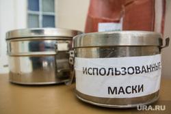 Клипарт. Магнитогорск, отходы, утилизация, медицинские маски, больница